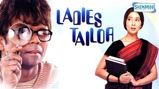 Ladies Tailor - Full Movie Online