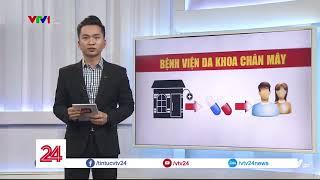 Mua phải thuốc hết hạn trong hiệu thuốc của bệnh viện | VTV24