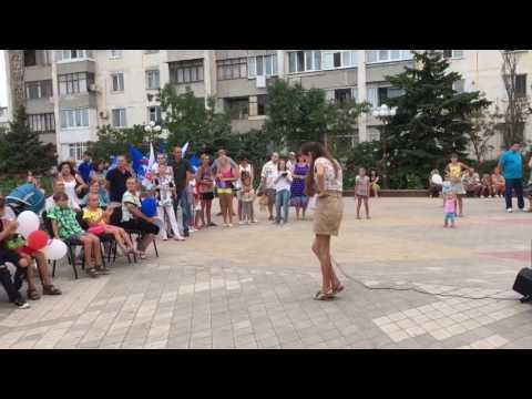 Предвыборный концерт в Евпатории