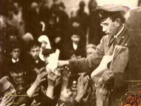1917 Ленина спонсирует Германия