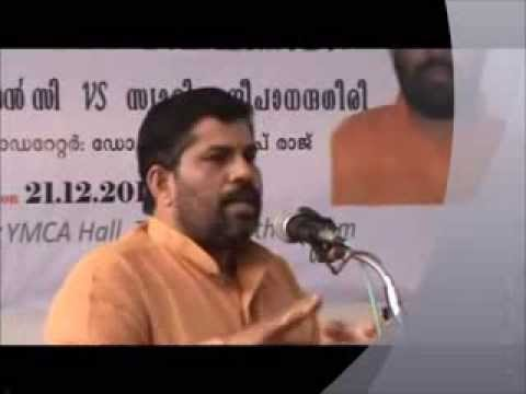 Swami Sandeep Ananda Giri Vs Prof.ravichandran.c - Part 1 Of 5 video