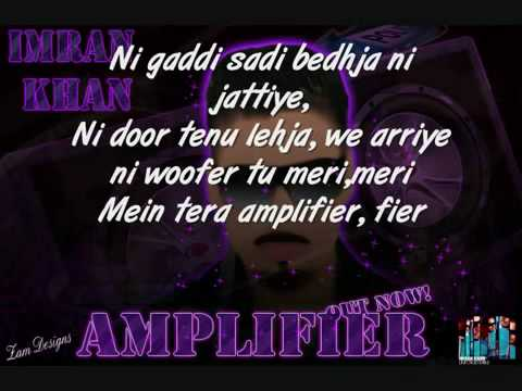 amplifier.mp4