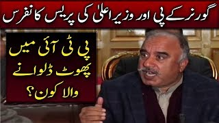 PTI Governer KP & Members Press Conference | 12 February 2019 | Neo News