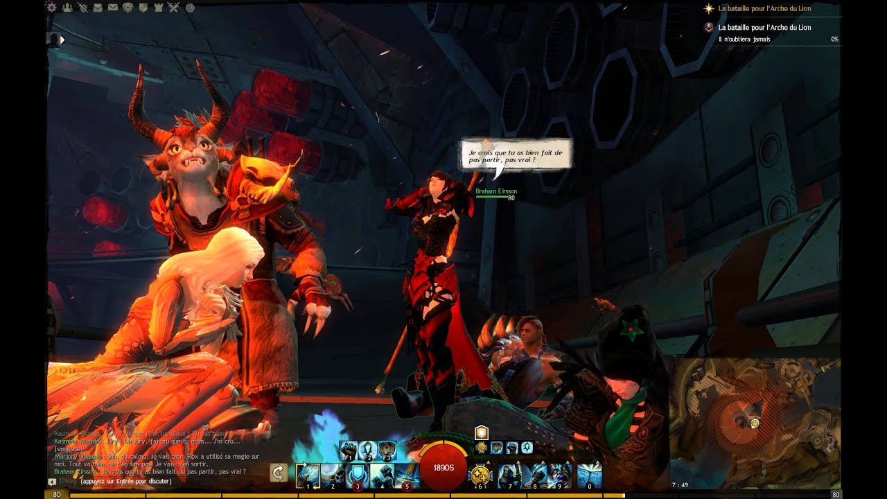 Guild Wars 2 - The Nightmares Within: Nightmare Chamber