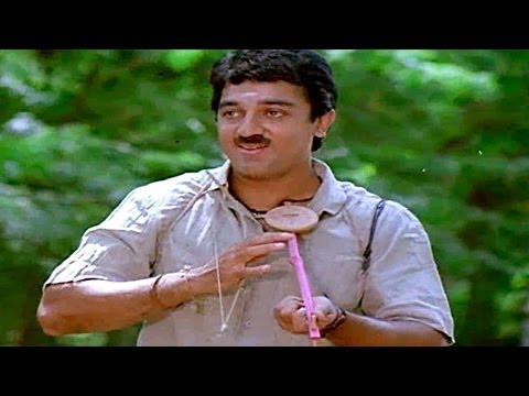 Swathi Muthyam Movie || Dharmam Saranam Video Song || Kamal Hassan, Radhika video