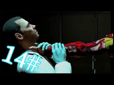 The Amazing Spider-Man 2 - 14°: 3 Puntate in 1...3 Boss uno più Figo dell'altro.