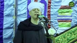 الشيخ ياسين التهامي حفل السيدة زينب 2017