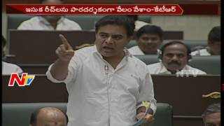 Heated Discussion on Sand Reaches Auction @ Telangana Assembly Sessions ||