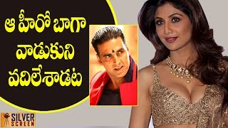 Shilpa Shetti Shocking Comments On Akshay Kumar