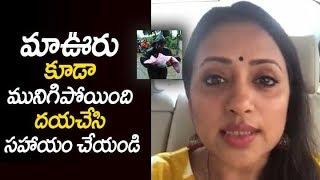 Anchor Suma kanakala Requesting Fans To Help Kerala people | kerala floods 2018 | Filmy looks