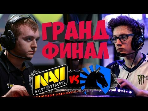ГРАНДФИНАЛ WINTER CLASH | NaVI vs Liquid MegaFon Winter Clash