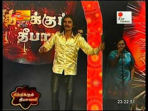 Kannitheevu Ponna With Ratnam Ratnathurai Orchestra-navagampura Ganesh video