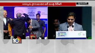 Bio Asia 2018 Conference In Hyderabad | Minister KTR