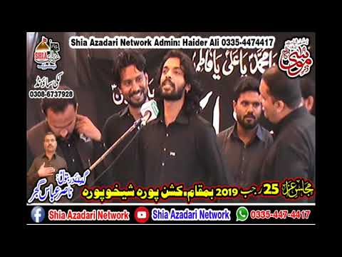 Zakir Kamran Abbas BA    25 Rajab 2019   Kishan Pura Sheikhpura