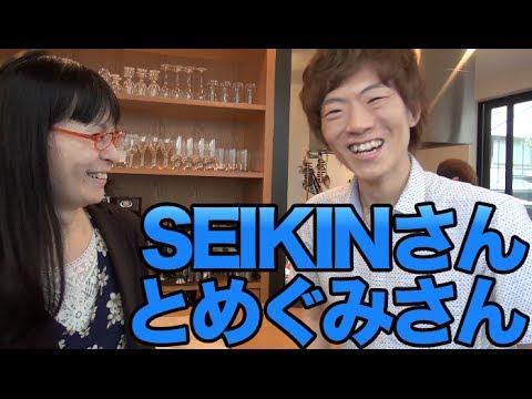 Seikinの画像 p1_14