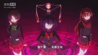 [HD] Chuunibyou demo Koi ga Shitai! Ren (????????????) Season 2 Opening (ZAQ - Voice) 720p