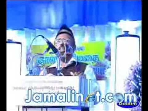 Tamil Bayan Islamiya Parvayil Jihath video