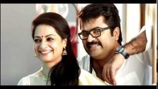 Trivandrum Lodge - Actor Anoop Menon Wedding Full Gallery