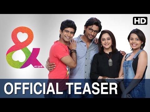 & Jara Hatke Official Teaser | Mrinal Kulkarni, Indraneil Sengupta, Siddharth Menon, Shivani Rangole
