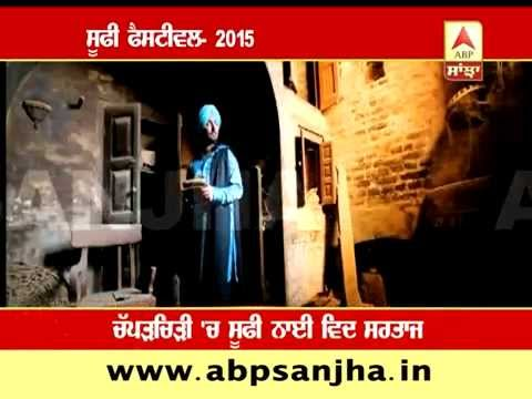 Satinder Sartaj's 'jalsa' In Sufi And Cultural Festival 2015 At Chhapar Chirri, Mohali video