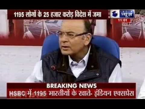 Finance Minister Arun Jaitley: Centre taking vigorous steps to unearth black money