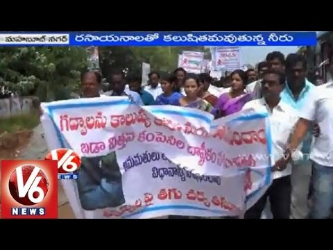 People are in concern with pollution from spinning mill in Gadwal - Mahbubnagar