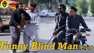 Funny Blind Man Prank 2020 | Dumb Pranks | Dumb TV | Funny Reactions