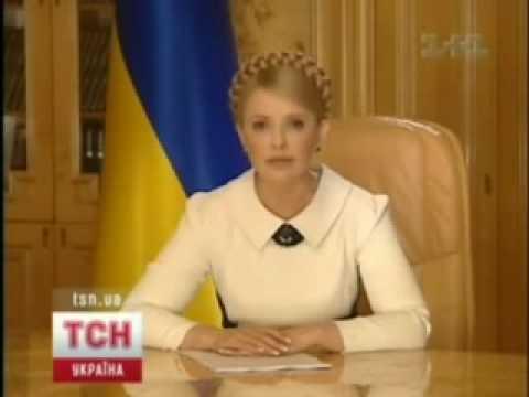 Жесть! ПРИКОЛ: Гена режиссирует Юлю Тимошенко