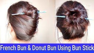 Summer Bun Hairstyles|Messy French Bun & Donut Bun|Holi Bun Hairstyles|AlwaysPrettyUseful