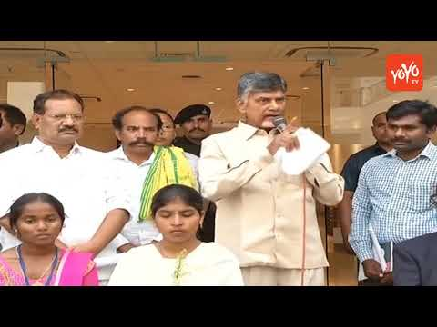 AP CM Chandrababu About Sr NTR Dreams | Model School & Corporate Education in Andhra | YOYO AP Times