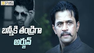 Gentleman Arjun as Allu Arjun's Father! - Filmyfocus com