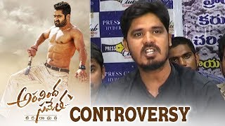 Rayalaseema people warning to aravindha sametha movie | aravindha sametha Controversy  | Jr NTR