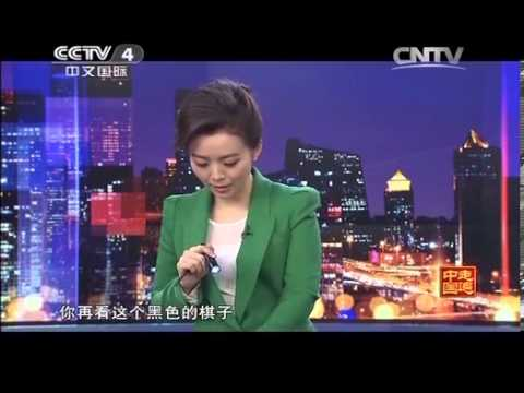 中國-走遍中國-20140325 《特產新發現》(4)奇幻瑪瑙