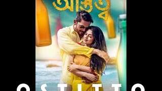 Tor name likhechi hridoy | Ostitto (2016) | Bangla movie Song