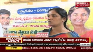 AP CM Chandrababu Naidu Sacrifices His Life For Farmers | Minister Paritala Sunitha