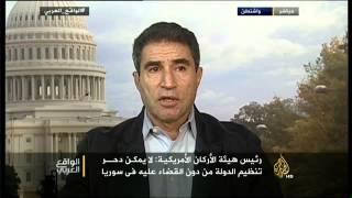 """""""الواقع العربي"""".. فشل أميركا بإنقاذ رهائنها في سوريا"""