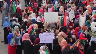 TCFF 2017: LIBYA IN MOTION