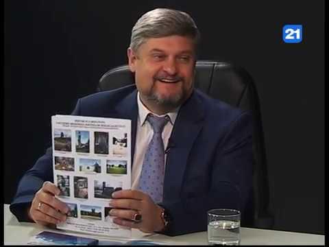 Олег Бабенко  в программе «ГЛАВНОЕ» 24.09.2018
