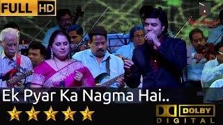 Ek Pyar Ka Nagma Hai by Gauri Kavi & Mukhtar Shah - Hemantkumar Musical Group Live Music Show