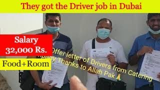 They got the Driver job in Dubai