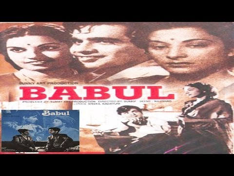 Babul│full Hindi Movie│dilip Kumar, Nargis video