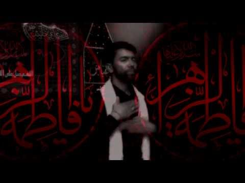 Sarallah Khoon E Khuda - Ali Safdar Noha 2014 video