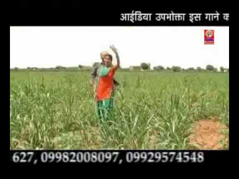 Rajasthani Song By Pratapbrajpurohit.mp4 video