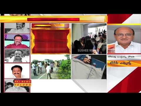 TDP MLA Gorantla Butchaiah Chowdary Reacts on Nandamuri Harikrishna Demise | Raj News