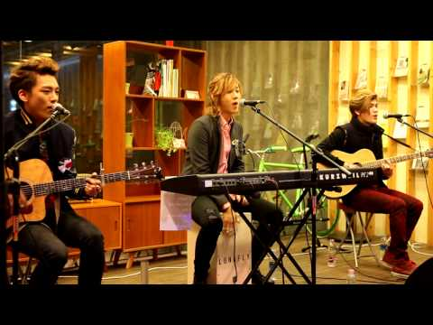 LUNAFLY(루나플라이) ECOPOP LIVE_Payphone cover