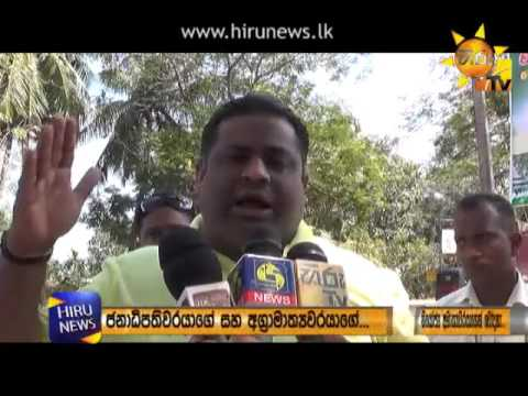 deputy minister arun|eng