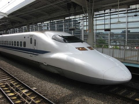 Shinkansen  (bullet Train)  Japon video