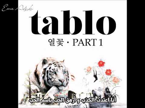 Tablo  Ft.Jinsil  _  Bad { Arabic Sub }