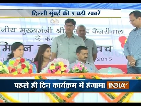 India TV News : 5 Khabarein Delhi Mumbai Ki April 8, 2015