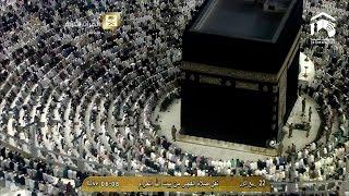 صلاة الفجر من الحرم المكي الثلاثاء 22-3-1436 الشيخ صالح بن حميد